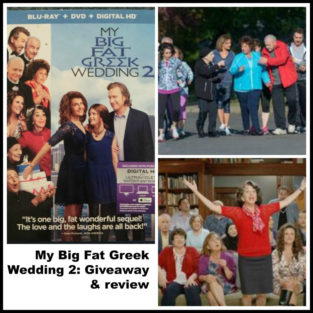 My Big Fat Geek Wedding: My Big Fat Greek Wedding 2: Giveaway & Review