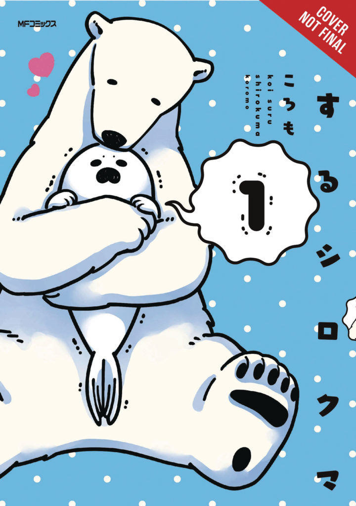 All ages comics for November 15, polar bear in love